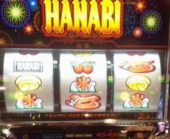 images ハナビ